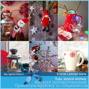 ramka_viferon7_12122016-18